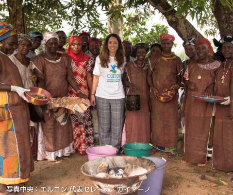 エルゴン代表とアフリカの女性たち