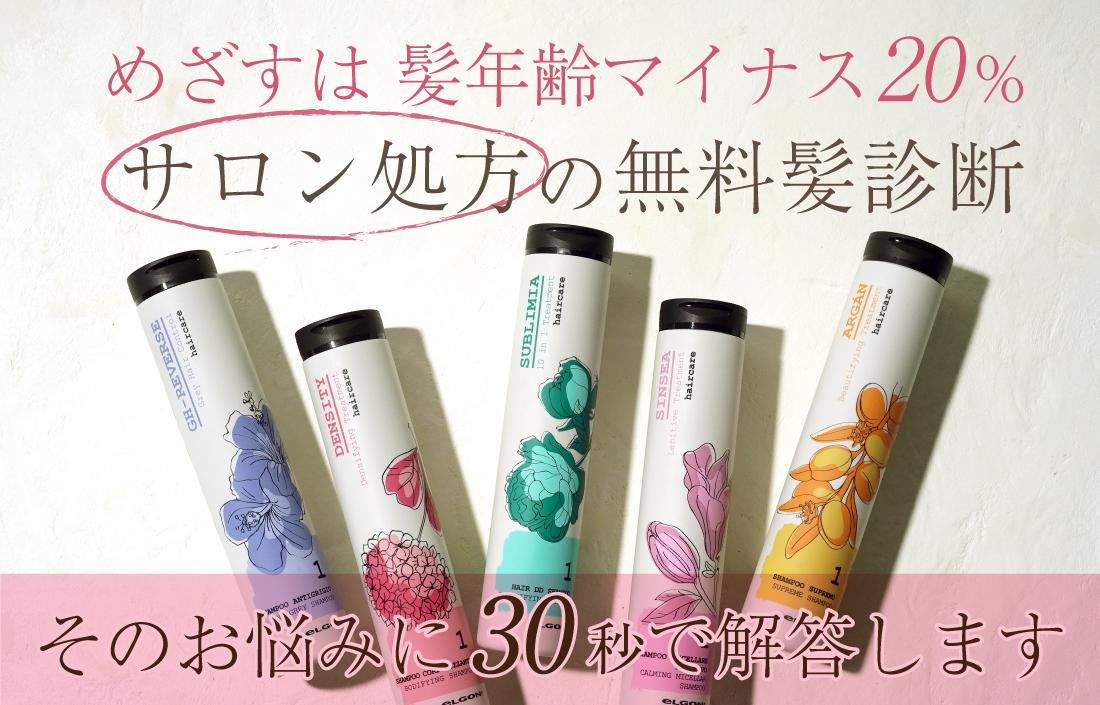 kamishindan_main.jpg
