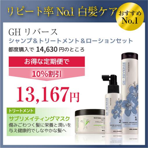 gh-lp_item2-min.png