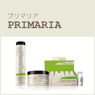 プリマリア