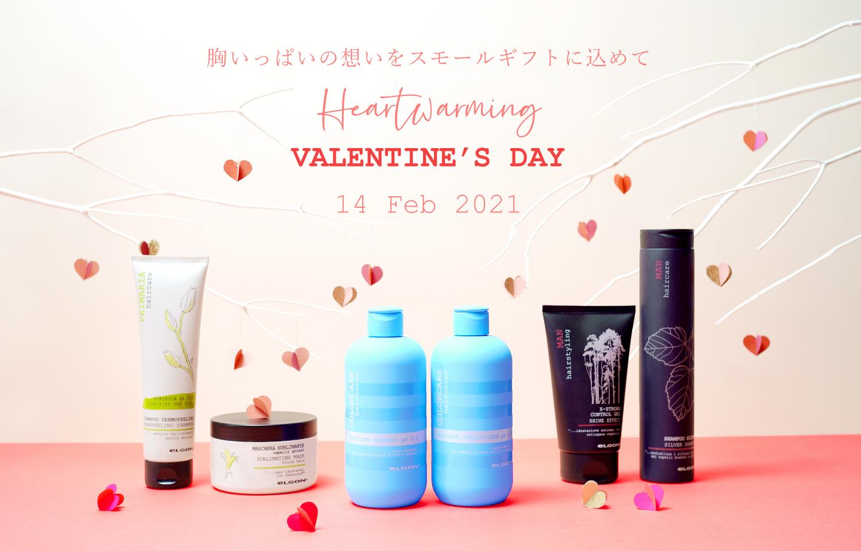 /img/valentine_slider.jpg