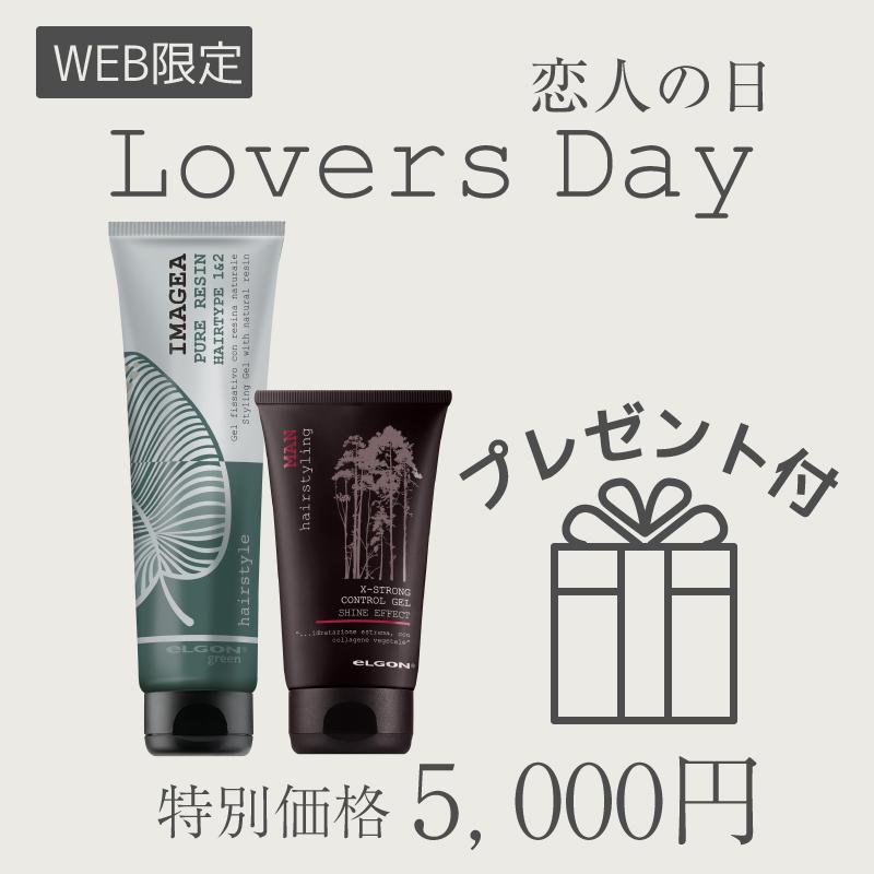 loversday2021_mens-800.jpg